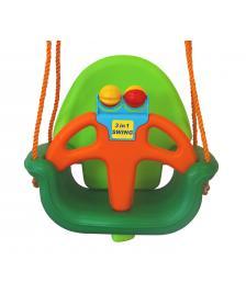 ONDIS24 Kinder Sicherheitsschaukel 3 in 1 swing